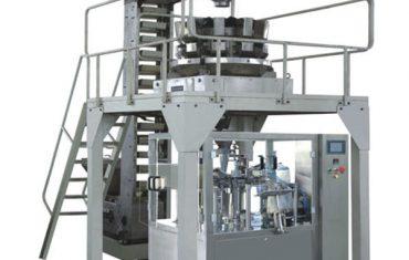 د پخوانۍ بسته کڅوړي تولیدي پیکینګ ماشین وزن