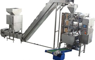 100g-5kg د وريجو غوټۍ د لوبیا د بسته بندي ماشین